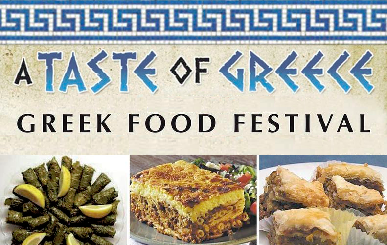 Greek Food Festival  Montgomery